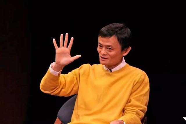 馬雲:你和高手間的差距,就在這四個思維