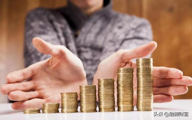 90後越發懂得投資理財,00後也開始存錢養老,而你80 後呢?