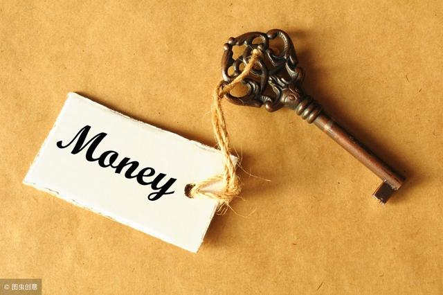 這是我見過最透徹的文章:賺錢這件事其實很簡單,這才是大道至簡