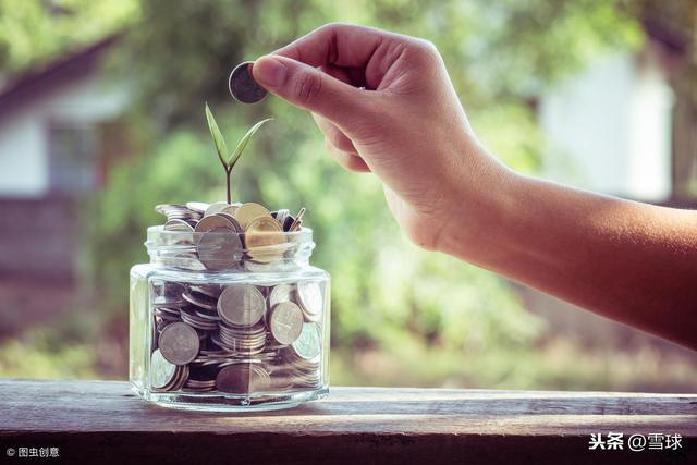 當你努力做到不虧錢的時候,離賺錢就不遠了