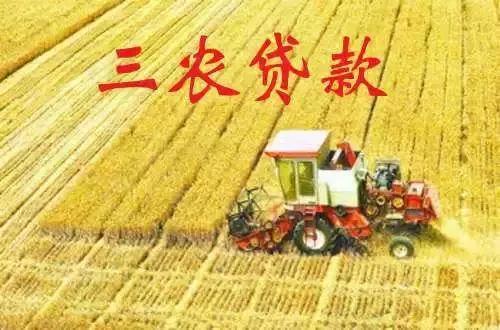 農業是未來投資風口,先佈局者必坐享暴利?