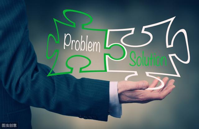 企業管理的五大核心、九大細節、四大法則(精華版)