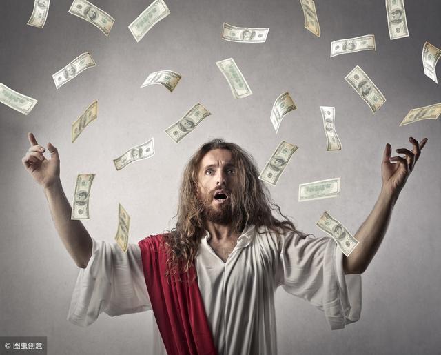 如何讓錢追著你跑
