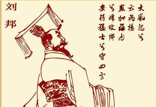 刘邦留给后人的四条管理经验,超实用!(建议收藏)