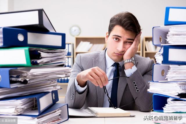 """職場上,請你做一個不""""努力""""工作的人"""