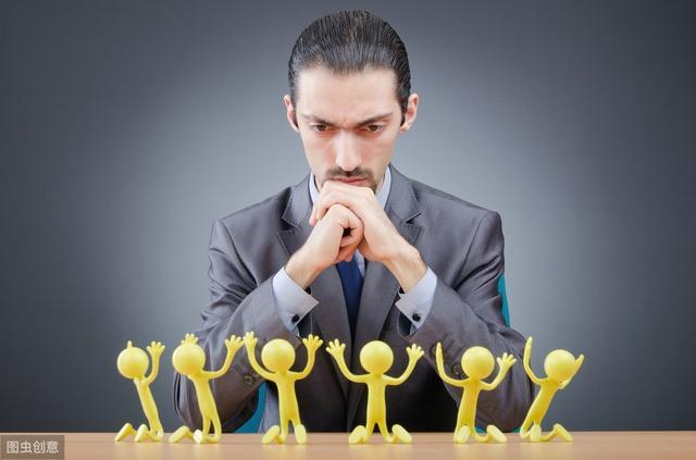 當領導,必須堅守的兩大底線! 這是你能立足的根本!