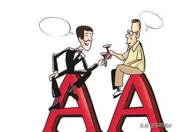 越親近的人,越不要用AA制。