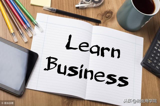 生意經商必看! 3個解密富人商業頭腦的故事,你值得擁有!