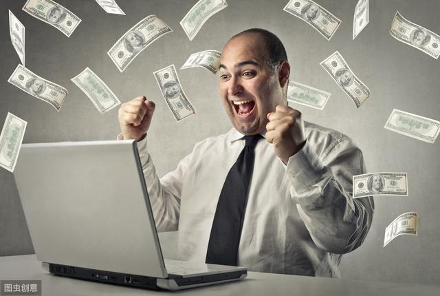 如何让金钱大量涌进你的生命,让你越花钱越有钱?