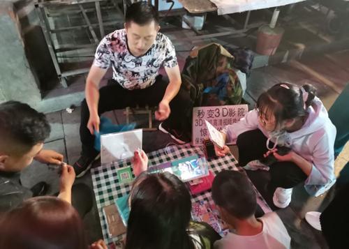 农村中青年人创业的5个点子,供大家学习和交流