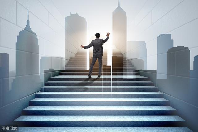 要想赚大钱、立大功,除了努力奋斗,还能做什么?