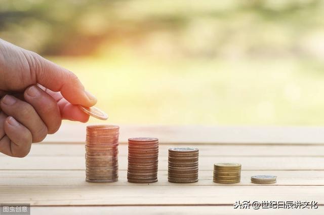 """為什麼賺不到錢的大多是""""老實人""""?看看有錢人都是怎麼賺錢的"""