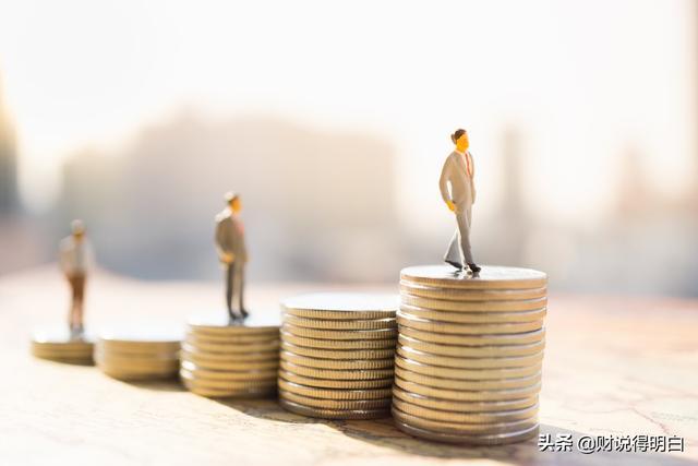 富裕與貧窮,不是努力可以改變的,事實就是這麼殘酷