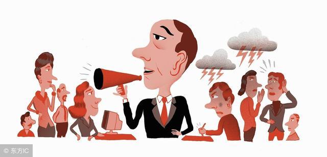 能力低的領導,一般都喜歡說這10句話