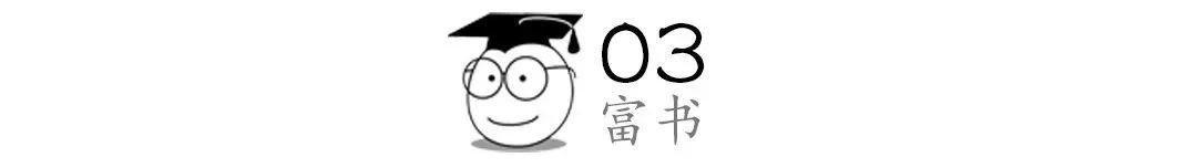 """""""我名校畢業,辭職卻被罵巨嬰"""":離職,最見公司格局"""