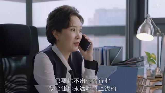 《都挺好》蘇明玉:會說話的女人,一開口就贏了