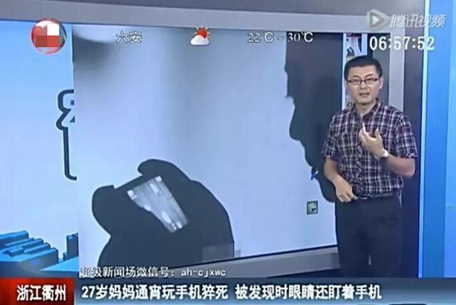 被手機毀掉的中國人:餘生很貴,請別浪費