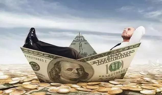 錢很俗,沒錢更俗!今天我們來談談錢