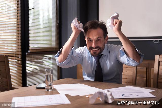 職場人 週一到週五哪天最辛苦?