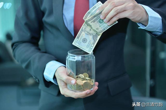 從小處做起,你的財富會越來越大