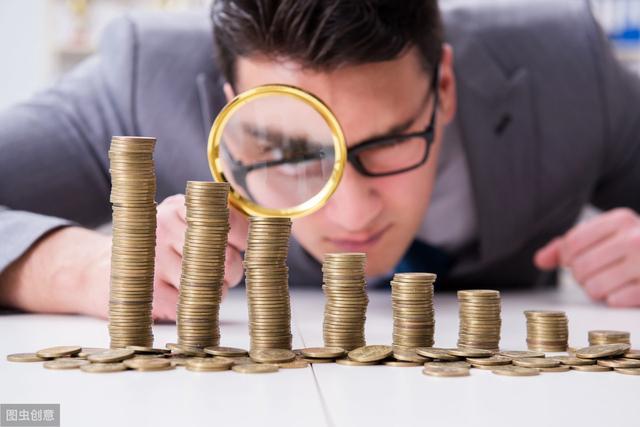 在當今社會,如何讓錢快速生錢,看完這篇文章你就懂了