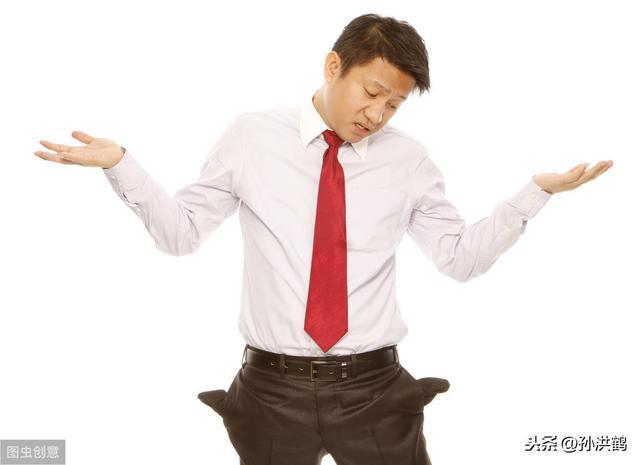 孫洪鶴:窮人開店,富人投資,思維相差三個維度
