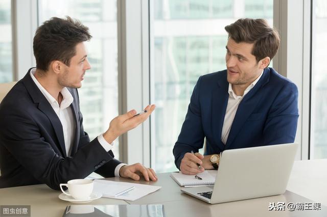 跳槽時,原公司要求留夠一個月,新公司需一週內入職,如何解決?