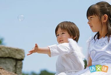 家庭教育文章:如何培养孩子时间管理能力