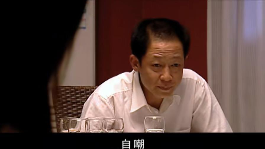 王志文天道:選擇獨處的有兩種人,一種人自在,另一種人自卑