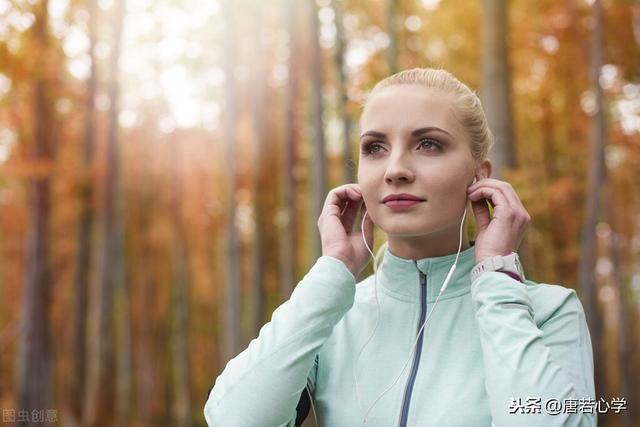 生存的智慧:人生下半場,取悅自己比取悅別人更重要