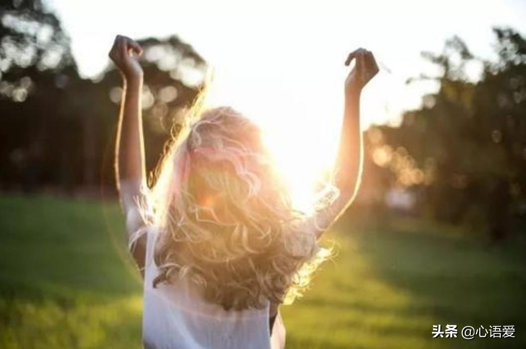 吸引力法則:3大關係和12條原則,解密你的人生現狀